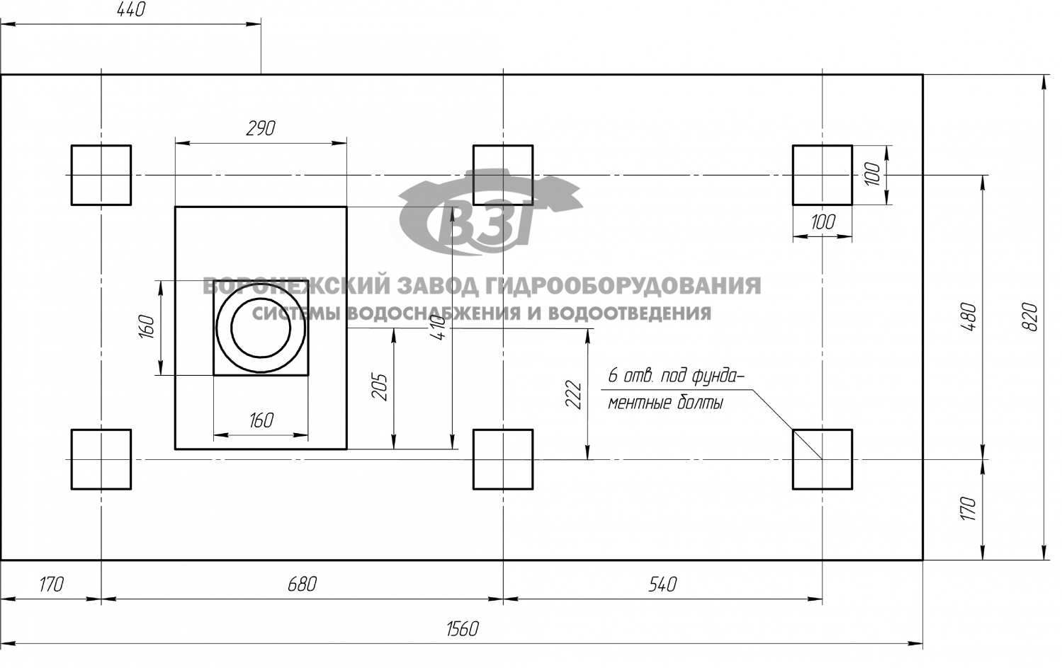 Дробилка д 3в завод оператор дробильной установки в Новочеркасск